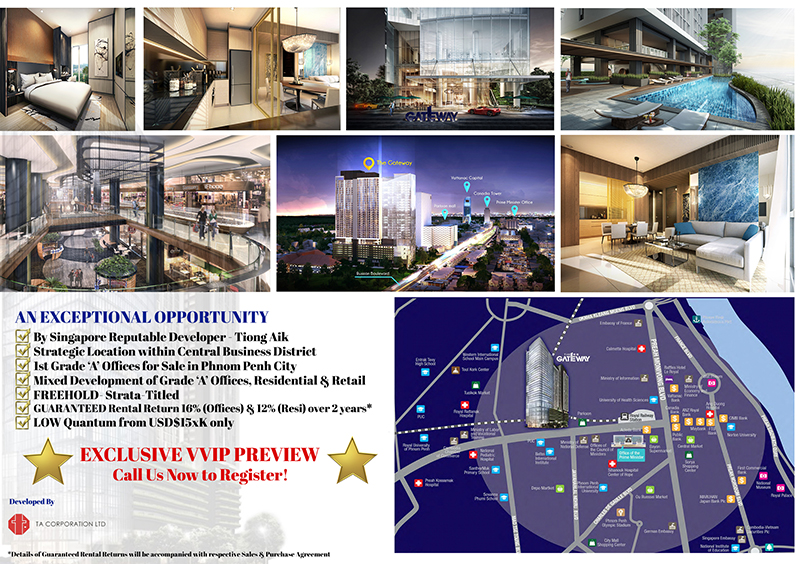 The Gateway Cambodia Map - Value Property